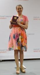 Diplom Kazantseva