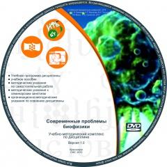 Biophysics_Cover